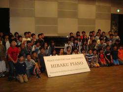 修学旅行ピアノ.JPG