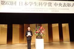 片岡嵩皓(中2)日本学生科学賞 表彰式1.JPGのサムネイル画像