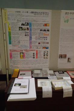 片岡嵩皓(中2)模造紙.JPGのサムネイル画像