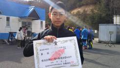県大会スキー (2).JPG