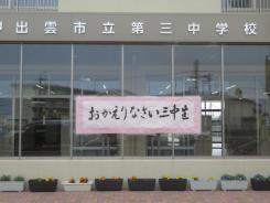IMG_9698.JPGのサムネイル画像