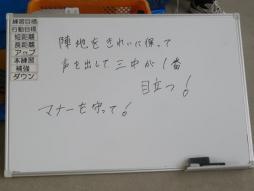 IMG_5855.JPG