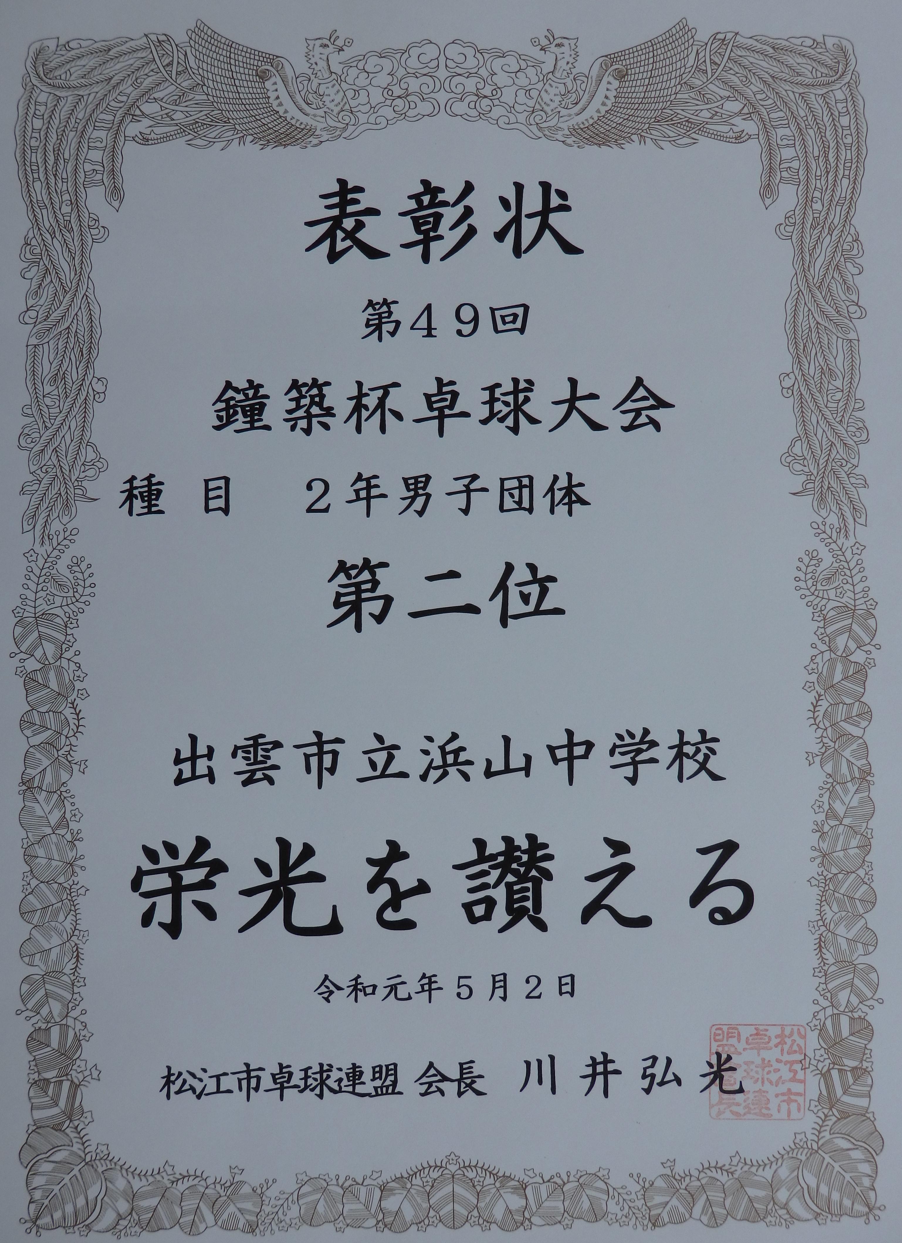 P5111579.JPG