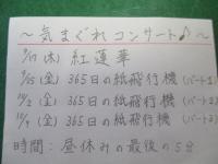 IMG_0221.JPGのサムネイル画像