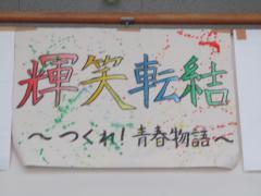 IMG_0120.JPG