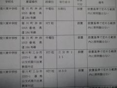 IMG_0258[1].JPG