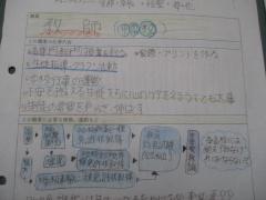IMG_0087[1].JPG