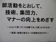 IMG_0069[1].JPG