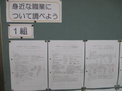 IMG_0086[1].JPG