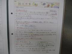 IMG_0088[1].JPG