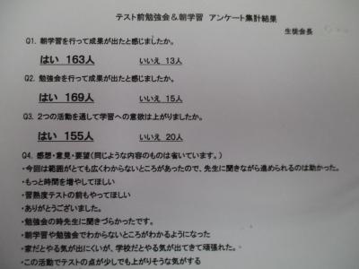 IMG_0095[1].JPG