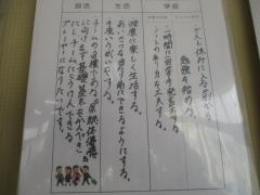 IMG_0264[1].JPG