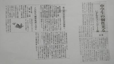 DSC_0753[1].JPG