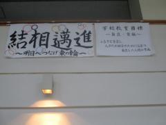 IMG_0140[1].JPG