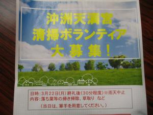 IMG_0195[1].JPG
