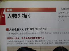IMG_0247[1].JPG