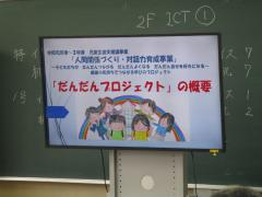 IMG_0011[1].JPG