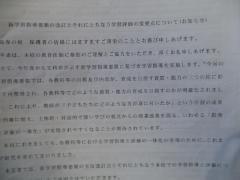 IMG_0350[1].JPG