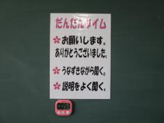 IMG_0371[1].JPG