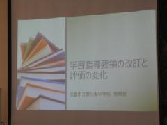 IMG_0257[1].JPG