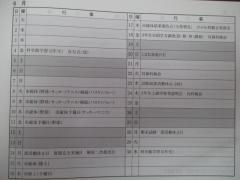 IMG_0039[1].JPG