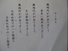 IMG_0037[1].JPG