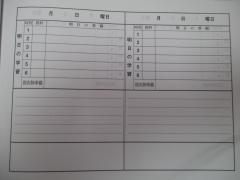 IMG_0040[1].JPG