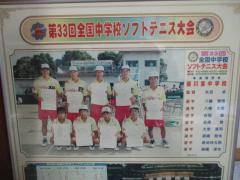 IMG_0106[1].JPGのサムネイル画像のサムネイル画像