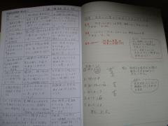 IMG_0165[1].JPG