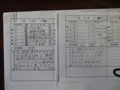 IMG_0231[1].JPG