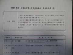 IMG_0297[1].JPG