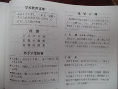 IMG_0041[1].JPG