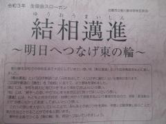 IMG_0043[1].JPG