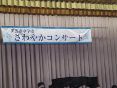 IMG_0090[1].JPG