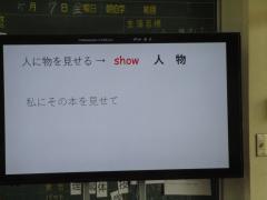 IMG_0033[1].JPG
