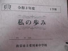 IMG_0038[1].JPG