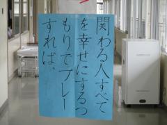 IMG_0021[1].JPG
