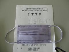 IMG_0150[1].JPG