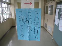 IMG_0022[1].JPG
