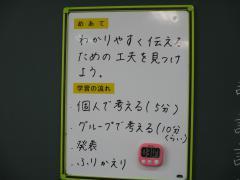 IMG_0122[1].JPG