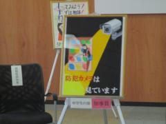 IMG_0147[1].JPG