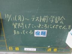 IMG_0124[1].JPG