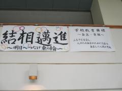 IMG_0204[1].JPG