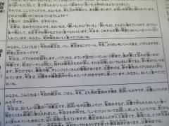 IMG_0196[1].JPG