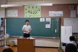 9.21道徳訪問 (1).JPG