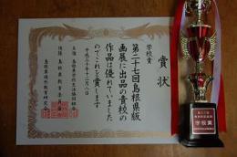 3.8全校集会 (4).JPG