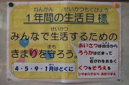 4.15全校集会 (4).JPG