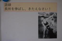 6.17全校集会 (3).JPG