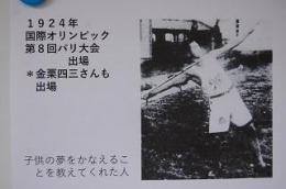 6.17全校集会 (4).JPG