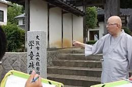 6.21歴史探訪 (1).JPG